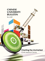 Charting the Uncharted: CUHK Medical Centre No. 2, 2017
