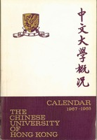 1967–68