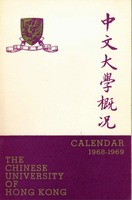 1968–69
