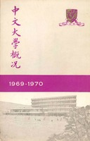 1969–70
