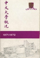 1971–72