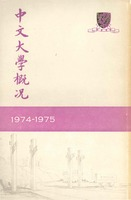 1974–75
