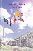 1997–98