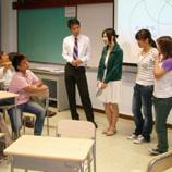 联合书院与香港童军总会合办的「实践领导才」通识科目,藉体验式工作坊与历奇活动,帮助学生发展领导才能,提升人际沟通及建立有效团队的能力。学生分成小组,轮流担任领导工作,一同完成一系列的任务。