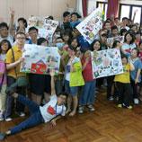 联合书院与北京及台湾清华大学自2012年每年合办「薪火计划:中大联合. 两岸清华. 服务学习体验」,三所院校各派十名学生参与,为期一个月,于香港、台湾及内地扶助弱势社群,并到访不同的非政府机构参与义工服务。此外,书院于2013至14年度增设全新的服务体验实习计划,安排学生到海外非牟利机构,参与不同形式的服务计划。
