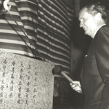 New Asia College: CUHK campus groundbreaking ceremony in June 1972