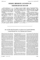 第114期附页