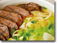 New Asia's Famous Beef Noodles