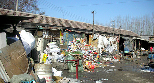 <em>A scavengers' site at Shuileng village in Beijing</em>