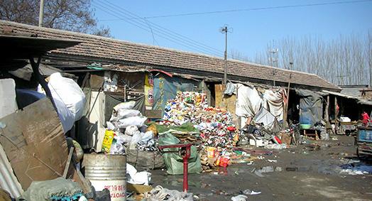 <em>A scavengers' site at Shuileng village in Beijing</em>