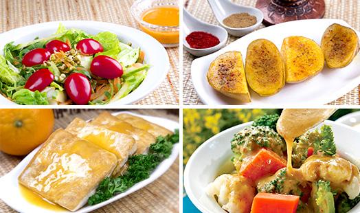 <em>左上方起顺时针方向:绿豆芽沙律、香料焗薯角、营养酱杂菜、焗鲜柳橙豆腐</em>