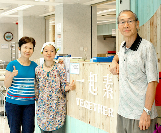 <em>From left: partner of Vegether Stella Shuen, head chef Siromani Ling, and director Chiu Wai-ka  (Photo by ISO staff)</em>