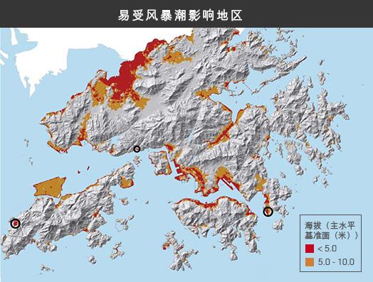<em>香港低洼地区。圆圈标示处(左起)为大澳、深井与鲤鱼门</em> (来源:《香港气候变化报告2015》)