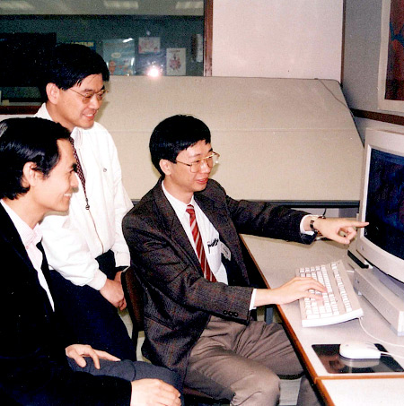 <em>Prof. Fung Tung</em> (right)<em>, Prof. Leung Yee </em>(left) <em>and Prof. Leung Kwong-sak</em> (centre)<em> worked on an intelligent Geography Information System to monitor and analyse Hong Kong's environmental change as early as 1993 </em>