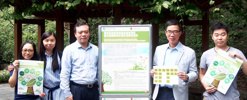 <em>Director of Estates Management Edmond Lam</em> (second from right)<em>  and Environmental Sustainability Team members </em>(from right) <em> Joe Law, Jor Fan, Joanne Chan and Attle Hui with the posters, exhibition board and QR-code stickers of 'Waste Wise Waste Less @ CUHK'</em>