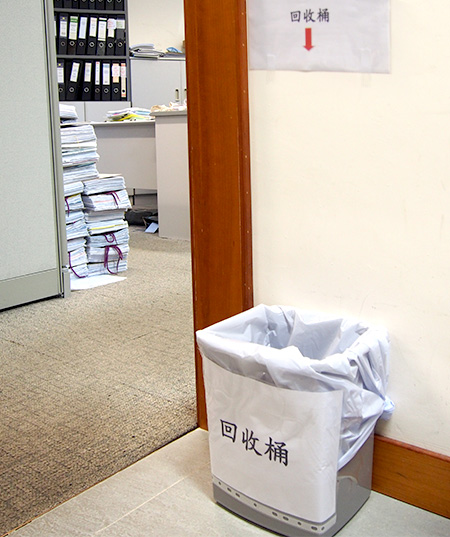 <em>Collection bin for recyclables in the Bursary's office</em>
