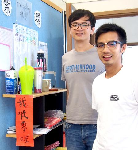 <em>Daisy Li Hall tutors Leung Chiu-yin</em> (right) <em>and Fung Ka-ming with the DLH Freecycling Station</em>